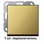 Выключатель двухклавишный с подсветкой ABB Basic 55