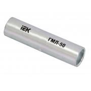 Гильза ГМЛ-150 медная луженная соединительная IEK