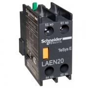 Дополнительный контактный блок EasyPact TVS Schneider Electric 2НО
