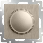 Светорегулятор поворотный до 600 Вт шампань рифленый Werkel a035634 WL10-DM600