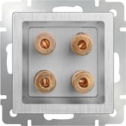 Розетка акустическая х4 серебряная рифленая Werkel a035637 WL09-AUDIOx4