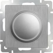 Светорегулятор поворотный до 600 Вт серебряный рифленый Werkel a035644 WL09-DM600