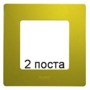 Рамка 2-ая Legrand Etika (зеленый папоротник)