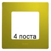 Рамка 4-ая Legrand Etika (зеленый папоротник)