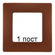 Рамка 1-ая Legrand Etika (какао)