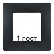 Рамка 1-ая Legrand Etika (антрацит)