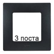 Рамка 3-ая Legrand Etika (антрацит)