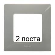 Рамка 2-ая Legrand Etika (светлая галька)