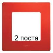 Рамка 2-ая Legrand Etika (красный)