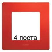 Рамка 4-ая Legrand Etika (красный)
