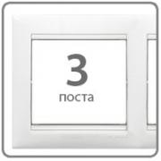 Рамка Valena 3-я Белая