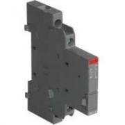 Дополнительные принадлежности для автоматов ABB серии MS
