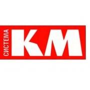 Лотки КМ-профиль